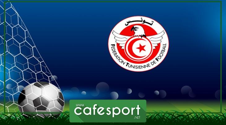 تطورات جديدة في قضية المباراة المشبوهة بالكرة التونسية