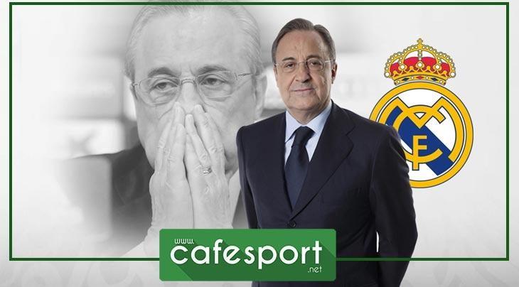 رئيس جديد لريال مدريد