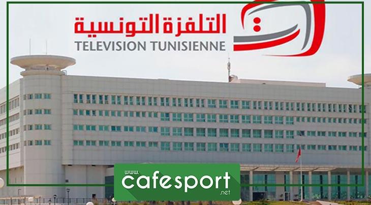 هذا ما قررته التلفزة التونسية بشأن معلقها اثر الكلمة البذيئة