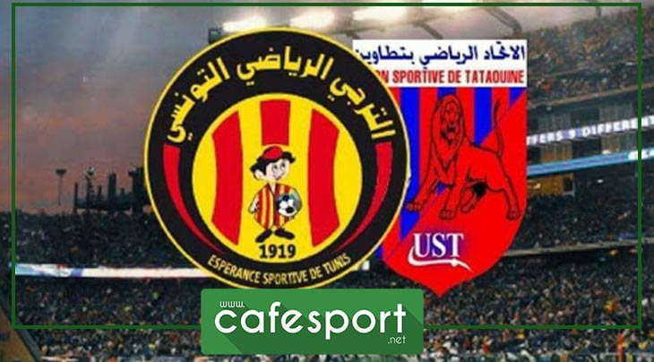 بث مباشر لمباراة اتحاد تطاوين - الترجي الرياضي التونسي
