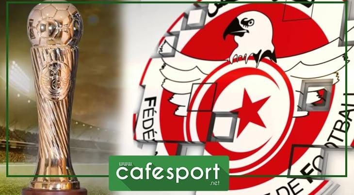 كأس تونس :برنامج مباريات اليوم