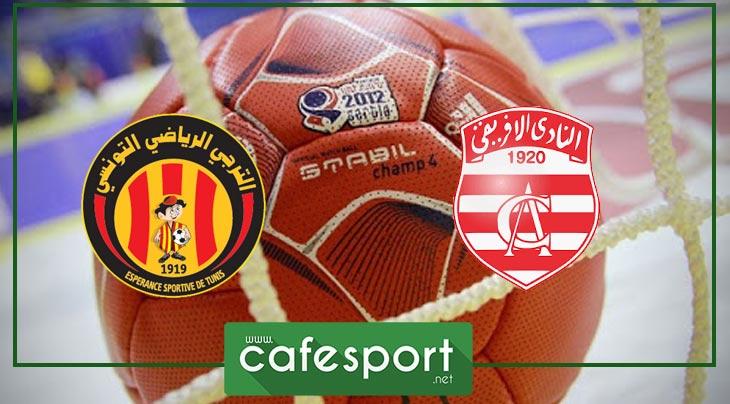 بث مباشر لمباراة كرة اليد النادي الإفريقي -الترجي الرياضي