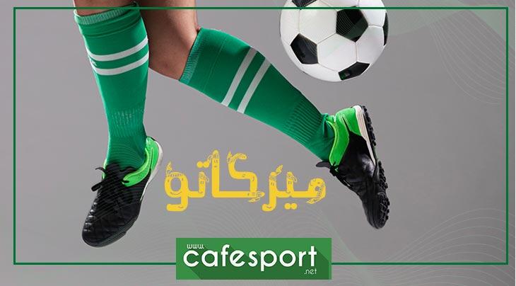 لاعب دولي تونسي يغادر الدوري المصري نحو بطولتنا