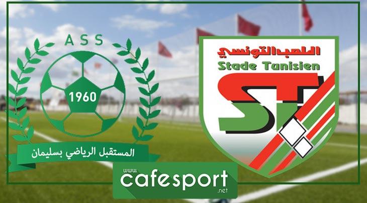 كأس تونس : مستقبل سليمان يعمق جراح الملعب التونسي