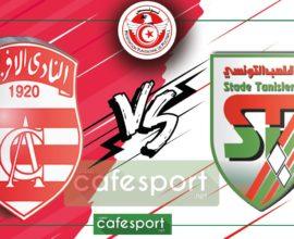 بث مباشر لمباراة الملعب التونسي _ النادي الافريقي