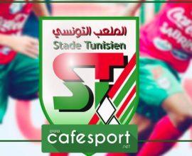 الملعب التونسي يقلب الطاولة على المكتب الجامعي