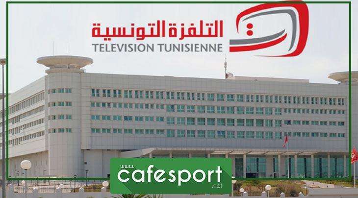 قرار جديد من التلفزة الوطنية قبل قمم مواجهات الكأس