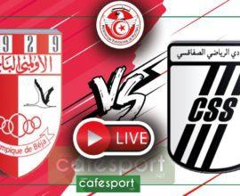 بث مباشر لمباراة النادي الصفاقسي - الاولمبي الباجي
