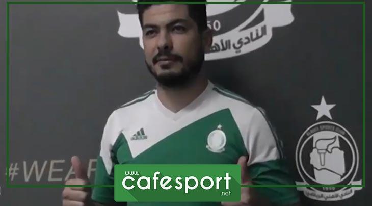حقيقة هروب وسام بوسنينة من أهلي طرابلس