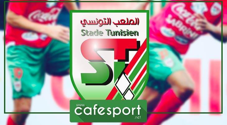 خاص : هذا الاسم الأقرب لرئاسة الملعب التونسي