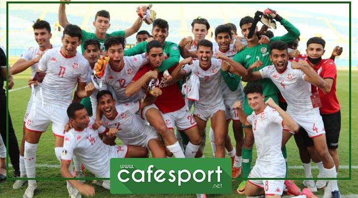 كأس العرب للشباب : المنتخب التونسي يواصل التألق