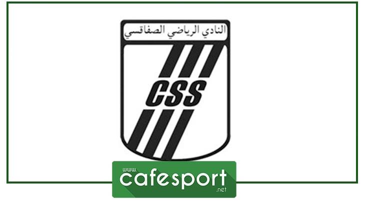 لاعب النادي الصفاقسي يقترب من الدوري المصري