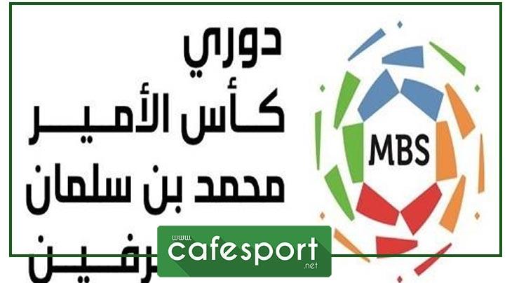 لشبهة تزوير: فريق مدرب تونسي في السعودية مهدد بالغاء صعوده لدوري المحترفين