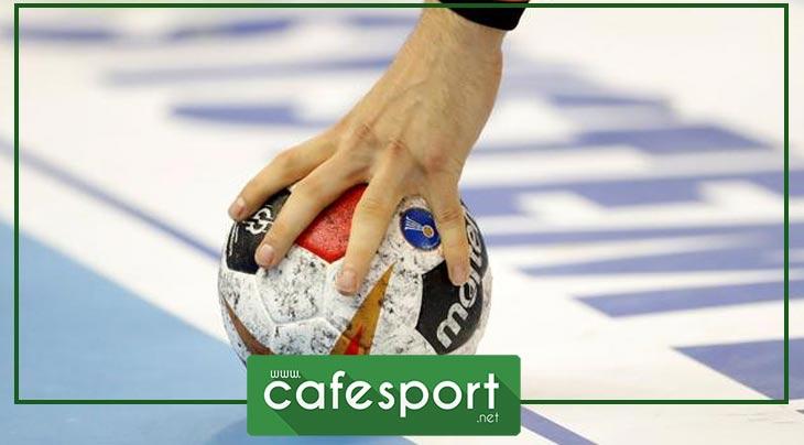 نتائج قرعة كأس تونس لكرة اليد