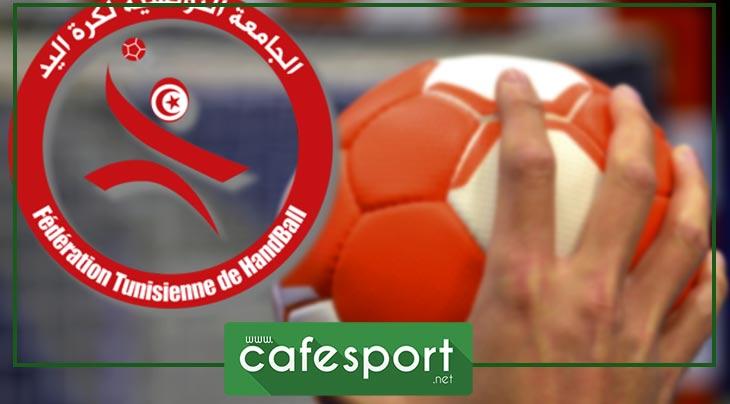 كرة اليد التونسية تصدّر نجمها الى ألمانيا