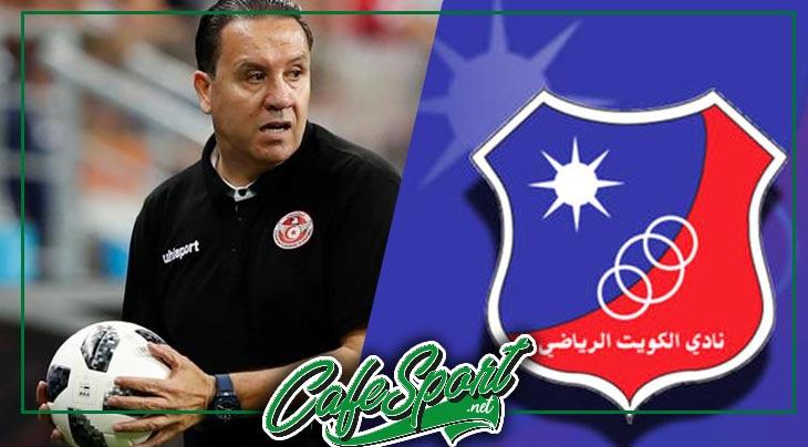 معلول نادي الكويت يزيح كامل طاقمه التونسي02