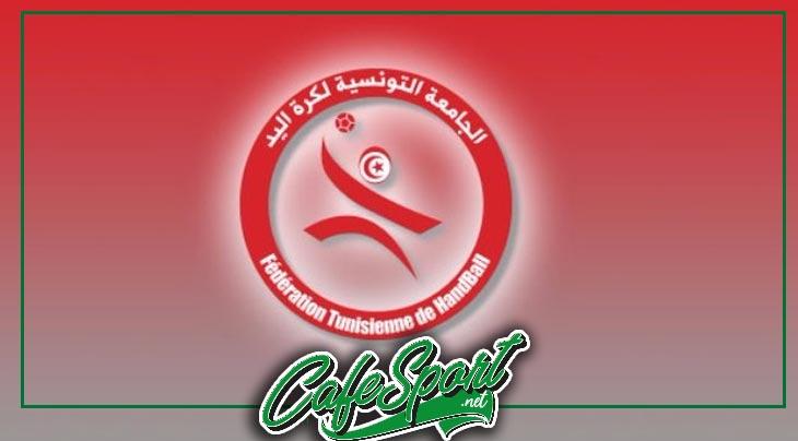 في انتظار تصعيد قانوني دولي : نهاية جدل انتخابات هذه الجامعة التونسية