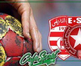 كأس تونس لكرة اليد - الدور الربع النهائي النادي الإفريقي- النجم الرياضي الساحلي