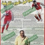 تقرؤون اليوم في كلام جرايد ليوم السبت ابرز العناوين الصحفية لجرايد التونسية
